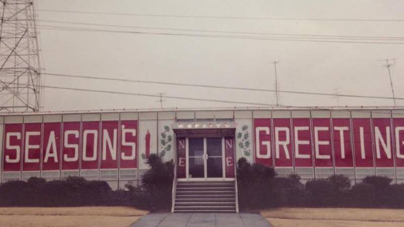 The front of WSFA's studios decorated for Christmas at some point in the 1960s.